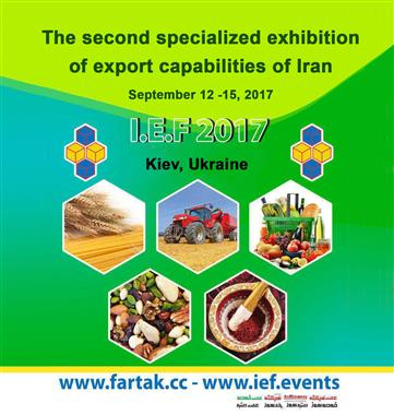 The presence of Niroo Tahvieh Alborz Co in the 2nd specialized exhibition of Iran Export Capabilities in Kiev, Ukraine