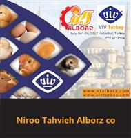 The presence of Niroo Tahvieh Alborz Co in the specialized exhibition of VIVTURKEY in Istanbul, Turkey 2017