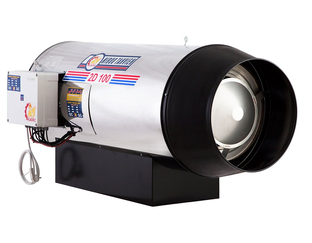 2D-100 Jet Heater