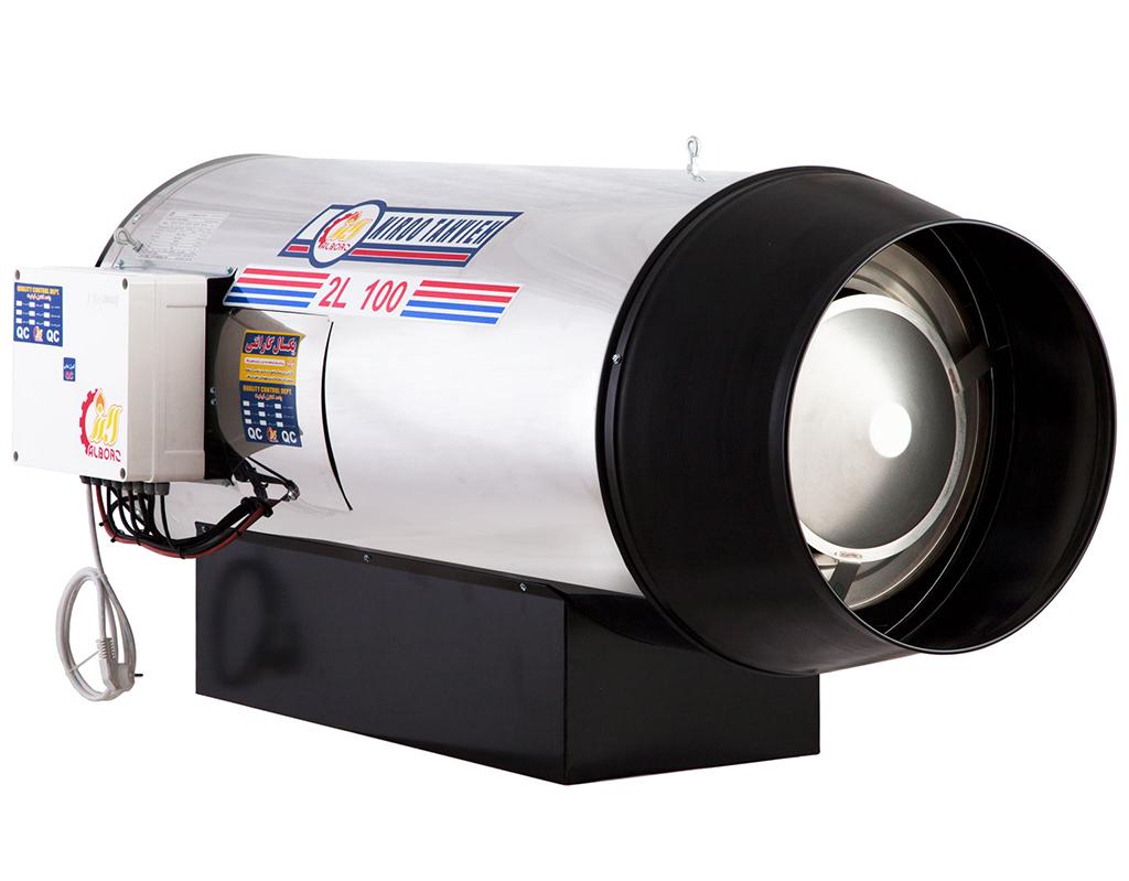 2L-100 Jet Heater