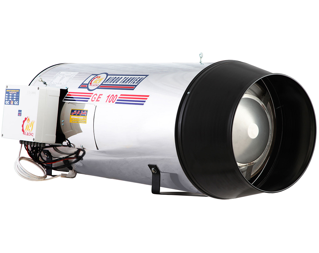 GE-100 Jet Heater