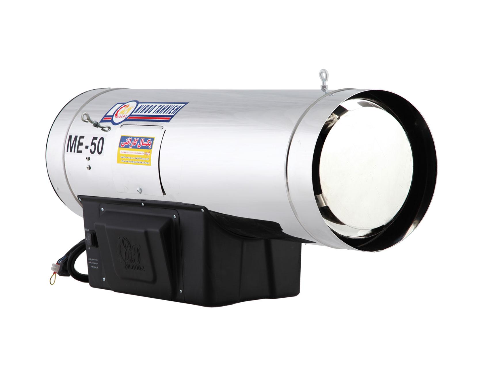 ME-50 Jet Heater