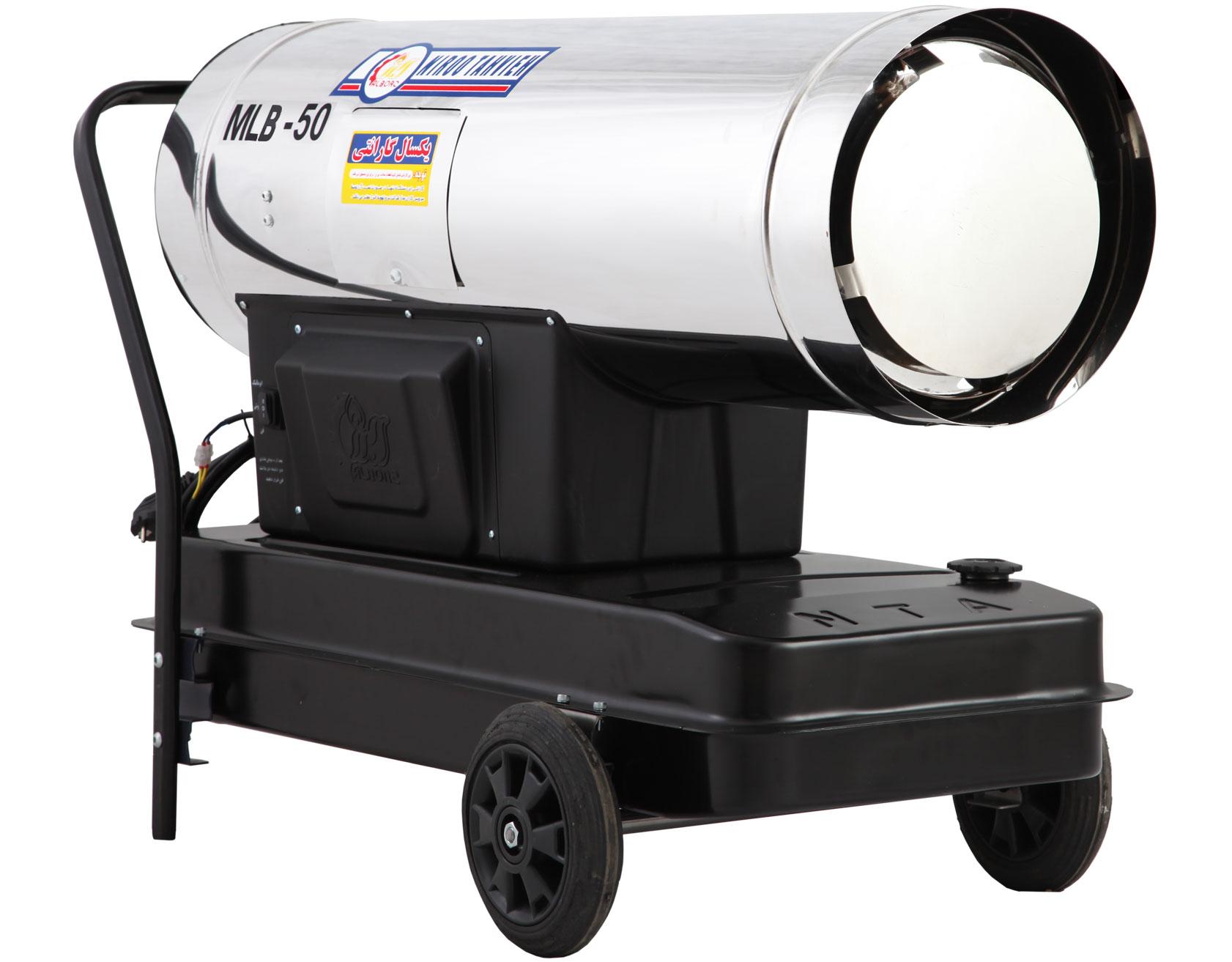 MLB-50 Jet Heater