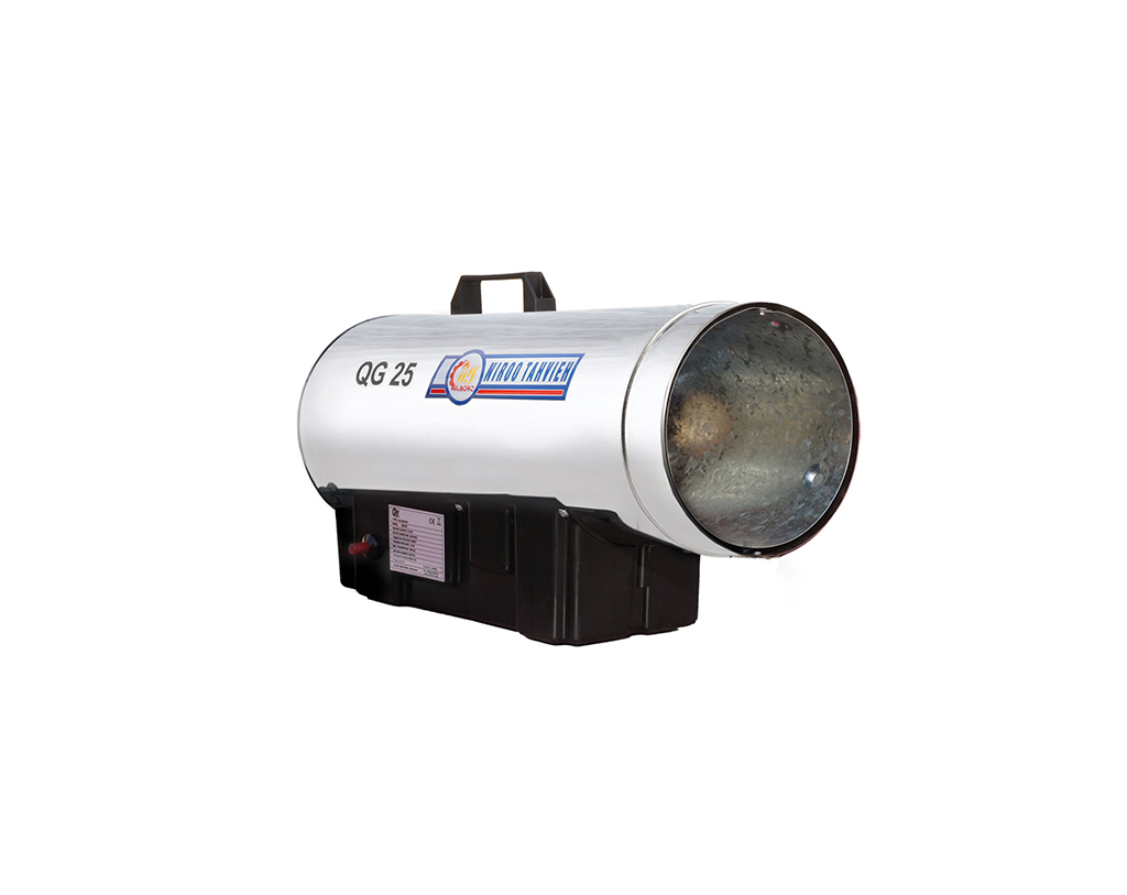 QG-25 Jet Heater