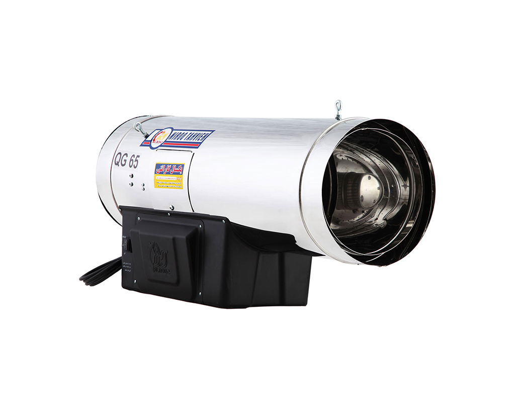 QG-65 Jet Heater