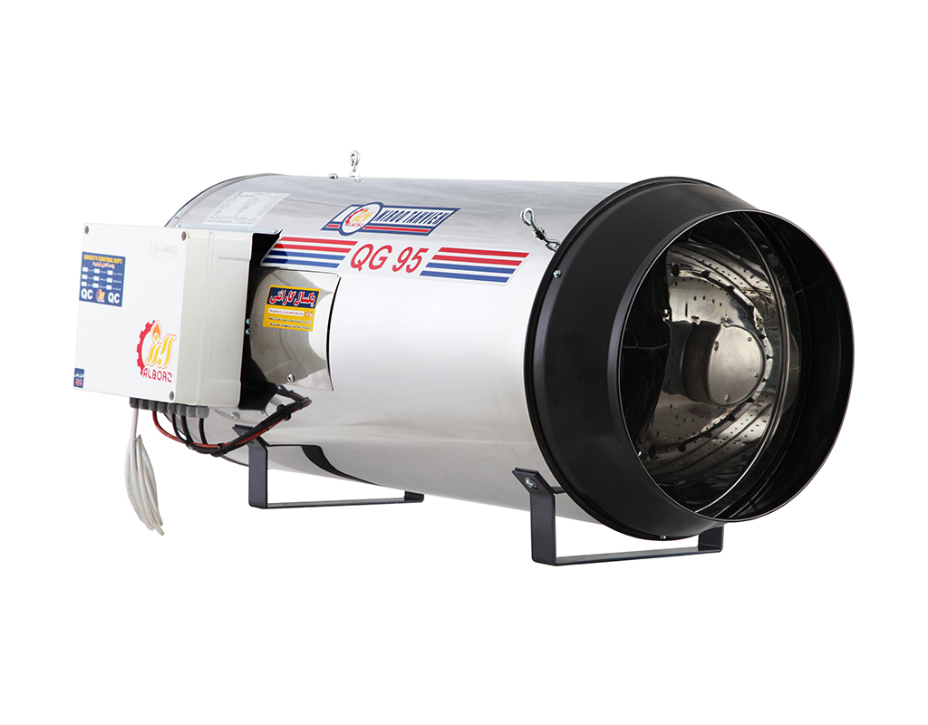 QG-95 Jet Heater